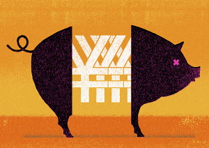 Yen symbols in middle of pig