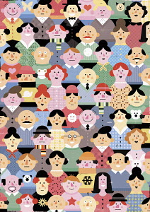 Fun portrait of lots of different people