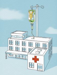 Hospital receiving infusion of yen